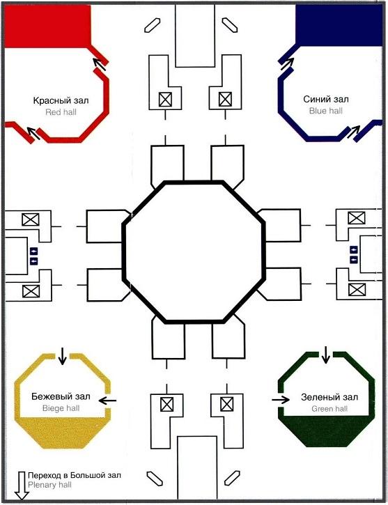 Программа Моисеевских чтений (МЧ-21), 21-23 июня 2021 г.